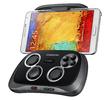 Smartphone GamePad i aplikacja Mobile Console ? nowy wymiar rozrywki mobilnej